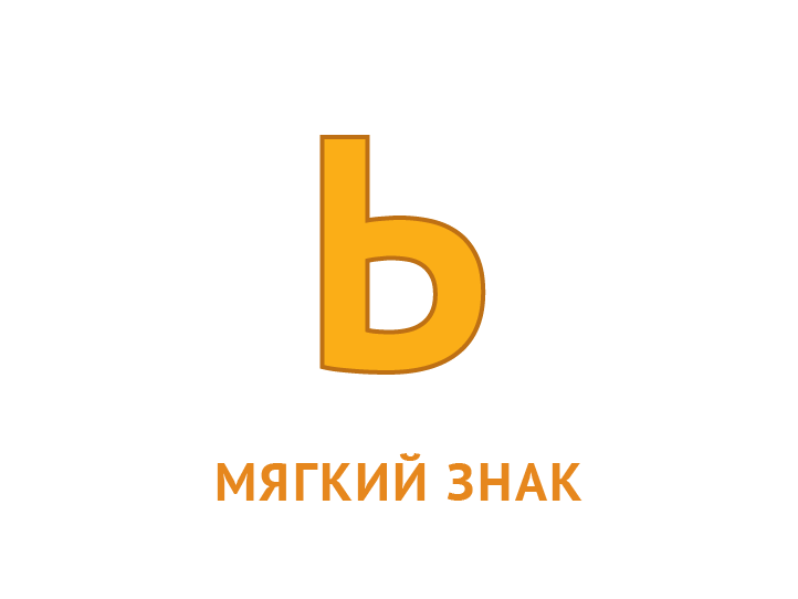 http://abv.online-services.org.ua/images/rus/29/29.png